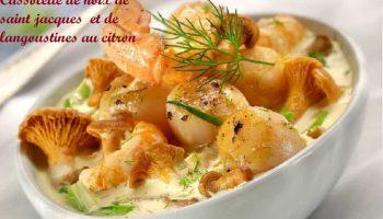 Cassolette de noix de saint jacques